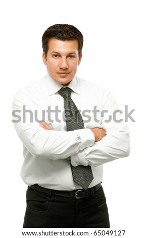 Portrait of a smiling businessman isolated on white background