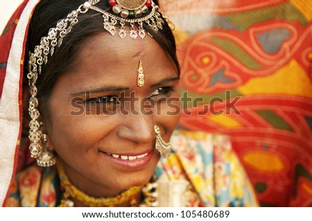 Portrait of a smiling India Rajasthani woman