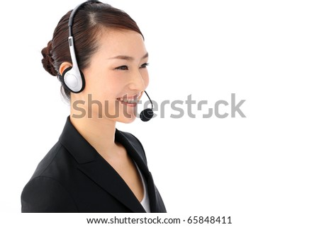 Portrait of a young female customer service operator