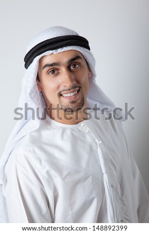 Portrait of a young smiling Arab