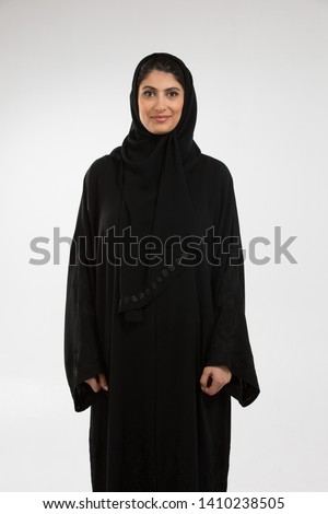 Portrait of an arab woman