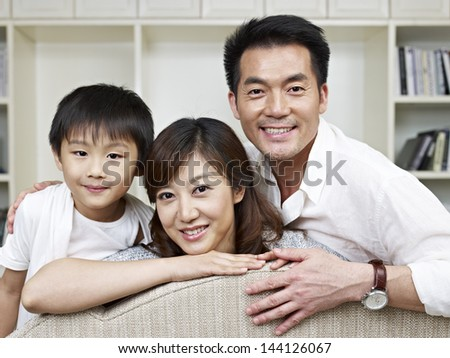 portrait of an asian family.