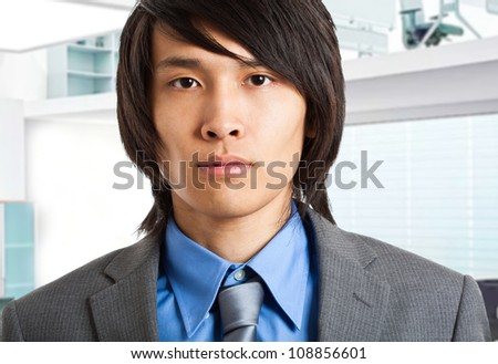 Portrait of an handsome businessman - stock photo