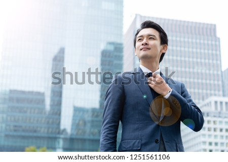 portrait of asian business person