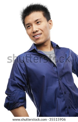 Portrait of Asian young man looking away