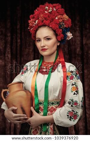 portrait of attractive woman...