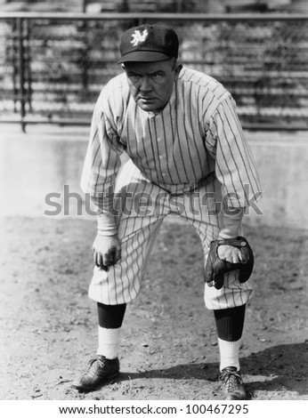 portrait of baseball player