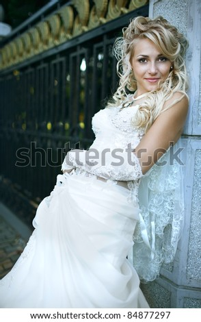 portrait of beauty bride in white dress