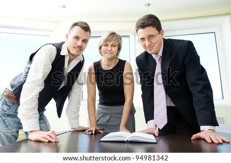Portrait of  business team in office interior.