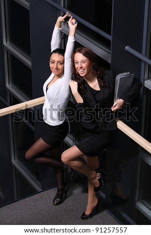 portrait of business women celebrating victory