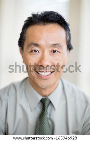 portrait of confident asian...