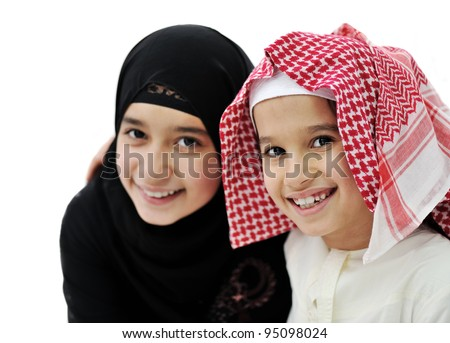 Portrait of little Arabic Muslim boy and girl