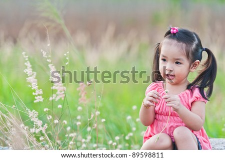Portrait of little Asian girl