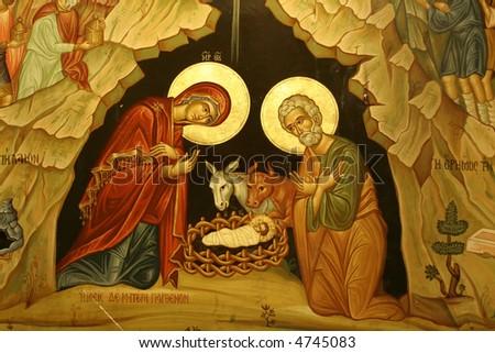 portrait of mary, joseph & baby jesus, nativity church, bethlehem, west bank, palestine, israel