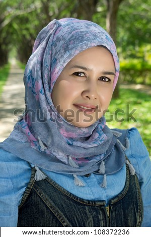 stock photo portrait of mature muslim woman on nature background 108372236 Cheap No Taboos Phone Sex | Free Phone Sex | No Limits Phone Sex | Taboo ...