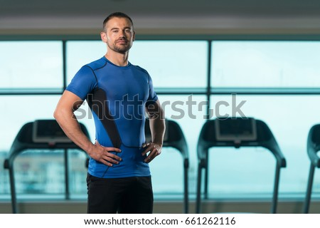 portrait of personal trainer in ...
