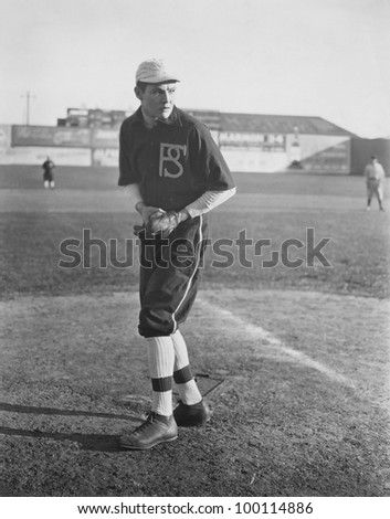 Portrait of pitcher on baseball field