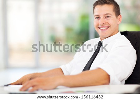 portrait of relaxed office worker