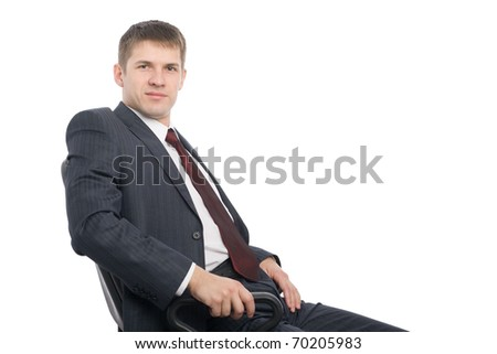 Portrait of smiling young businessman.