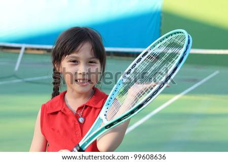 Portrait of sporty beautiful asian girl tennis player