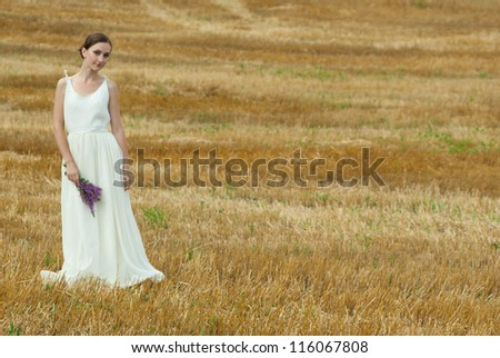Portrait of the young beautiful smiling woman outdoors #116067808