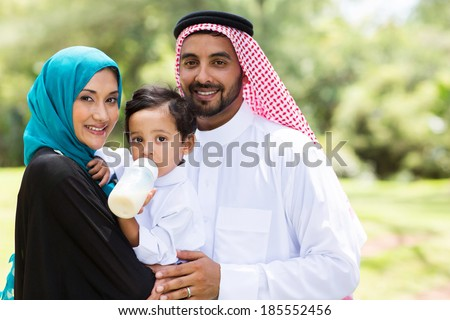 portrait of traditional muslim family outdoors