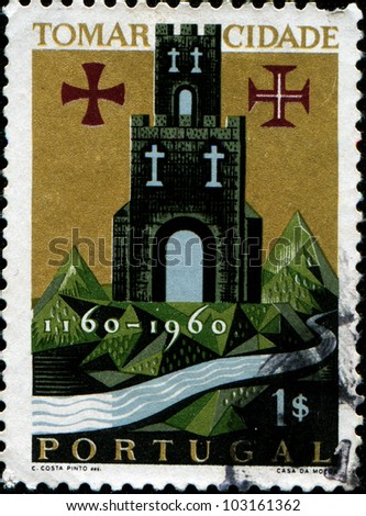 PORTUGAL - CIRCA 1966: A stamp printed in Portugal shows Tomar Castle, circa 1966