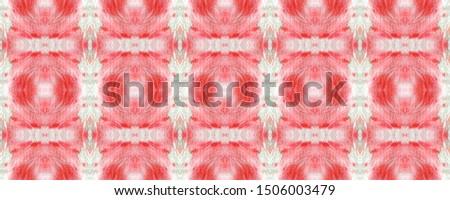 Portuguese Decorative Tiles. Batik Oriental Design. Portuguese Decorative Tiles Background. Lisbon Ornate. Mandala Surface. Faience Japanese Decor.