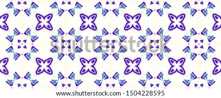 Portuguese Decorative Tiles. Boho Azulejo Print. Portuguese Decorative Tiles Background. Rome Wall. Symmetry Banner. Orient Latino Design.