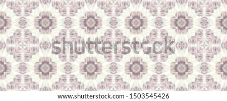 Portuguese Decorative Tiles. Fashion Bohemian Illustration. Portuguese Decorative Tiles Background. Marrakesh Wall. Mosaic Banner. Ethnic Japanese Ornament.