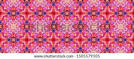 Portuguese Decorative Tiles. Fashion Watercolor Artwork. Portuguese Decorative Tiles Background. Sicily Style. Kaleidoscope Print. Batik Italian Carpet.