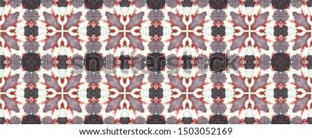 Portuguese Decorative Tiles. Fine Azulejo Pattern. Portuguese Decorative Tiles Background. Rome Texture. Grunge Banner. Ethnic Damask Motif.
