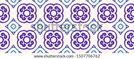 Portuguese Decorative Tiles. Fine Graphic Design. Portuguese Decorative Tiles Background. Marrakesh Print. Mandala Backdrop. Ikat Italy Ornament.