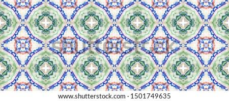 Portuguese Decorative Tiles. Mediterranean Pattern. Portuguese Decorative Tiles Background. Tile Vintage Decor. Oriental Artwork. Ethnic Arab Textile.