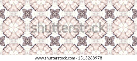 Portuguese Decorative Tiles. Muslim Ornament. Portuguese Decorative Tiles Background. Fine Ornate Ornate. Modern Illustration. Ikat Mexican Artwork.