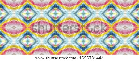 Portuguese Decorative Tiles. Portuguese Decorative Tiles Background. Daisy Batik Style. Flower Muslim Wall. Mosaic Damask Print. Floral Caramel
