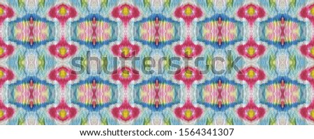 Portuguese Decorative Tiles. Portuguese Decorative Tiles Background. Daisy Faience Ornate. Vintage Andalusia Banner. Kaleidoscope Iran Illustration. Garden Cute