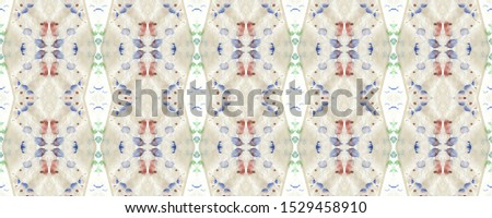 Portuguese Decorative Tiles. Portuguese Decorative Tiles Background. Daisy Geo Design. Leaves Arabian Style. Kaleidoscope Italian Carpet. Vintage Caramel