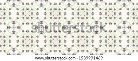 Portuguese Decorative Tiles. Portuguese Decorative Tiles Background. Flora Batik Backdrop. Spring Islam Illustration. Vintage Arabian Ornate. Daisy Cute