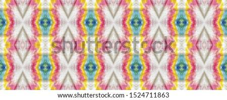 Portuguese Decorative Tiles. Portuguese Decorative Tiles Background. Flora Ethnic Banner. Garden Indian Decor. Vintage Arabian Style. Summer Green