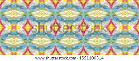 Portuguese Decorative Tiles. Portuguese Decorative Tiles Background. Flora Faience Wall. Plant Sicilian Pattern. Mosaic Marrakesh Pattern. Daisy Green