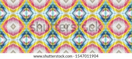 Portuguese Decorative Tiles. Portuguese Decorative Tiles Background. Floral Kilim Print. Flower Muslim Artwork. Patchwork Latino Backdrop. Hawaii Purple