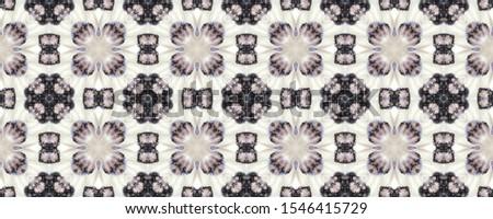 Portuguese Decorative Tiles. Portuguese Decorative Tiles Background. Flower Aztec Style. Hawaii Russian Design. Azulejo Andalusia Surface. Petal Green