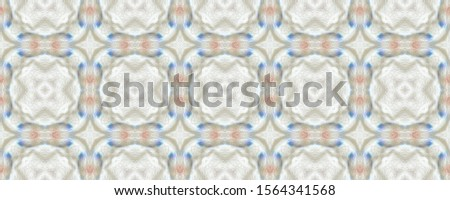 Portuguese Decorative Tiles. Portuguese Decorative Tiles Background. Flower Batik Motif. Natural Moroccan Wall. Square Rome Ornament. Garden Creamy