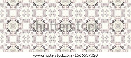 Portuguese Decorative Tiles. Portuguese Decorative Tiles Background. Flower Batik Textile. Summer Russian Artwork. Modern Iran Banner. Flora Organic
