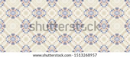 Portuguese Decorative Tiles. Portuguese Decorative Tiles Background. Flower Faience Ornate. Daisy Lisbon Wall. Graphic Islam Carpet. Flower Caramel