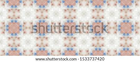 Portuguese Decorative Tiles. Portuguese Decorative Tiles Background. Flower Kilim Artwork. Leaves Pakistan Textile. Vintage Italian Style. Spring Pastel