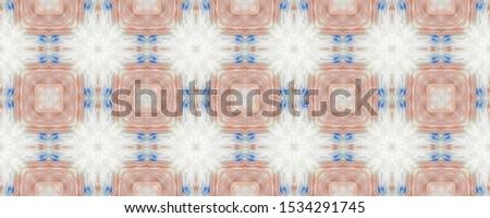 Portuguese Decorative Tiles. Portuguese Decorative Tiles Background. Flower Tile Ornament. Summer Moroccan Carpet. Symmetry Arabic Wall. Floral Summer
