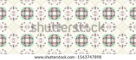 Portuguese Decorative Tiles. Portuguese Decorative Tiles Background. Garden Boho Ornate. Daisy Pakistan Banner. Graphic Marrakesh Decor. Flora Cute