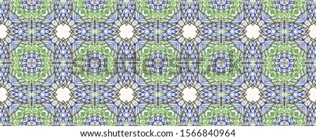 Portuguese Decorative Tiles. Portuguese Decorative Tiles Background. Garden Fashion Banner. Plant Muslim Wall. Oriental Muslim Style. Natural Cute